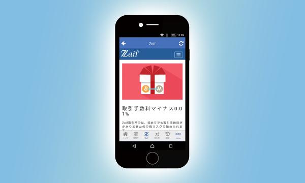 sp_app