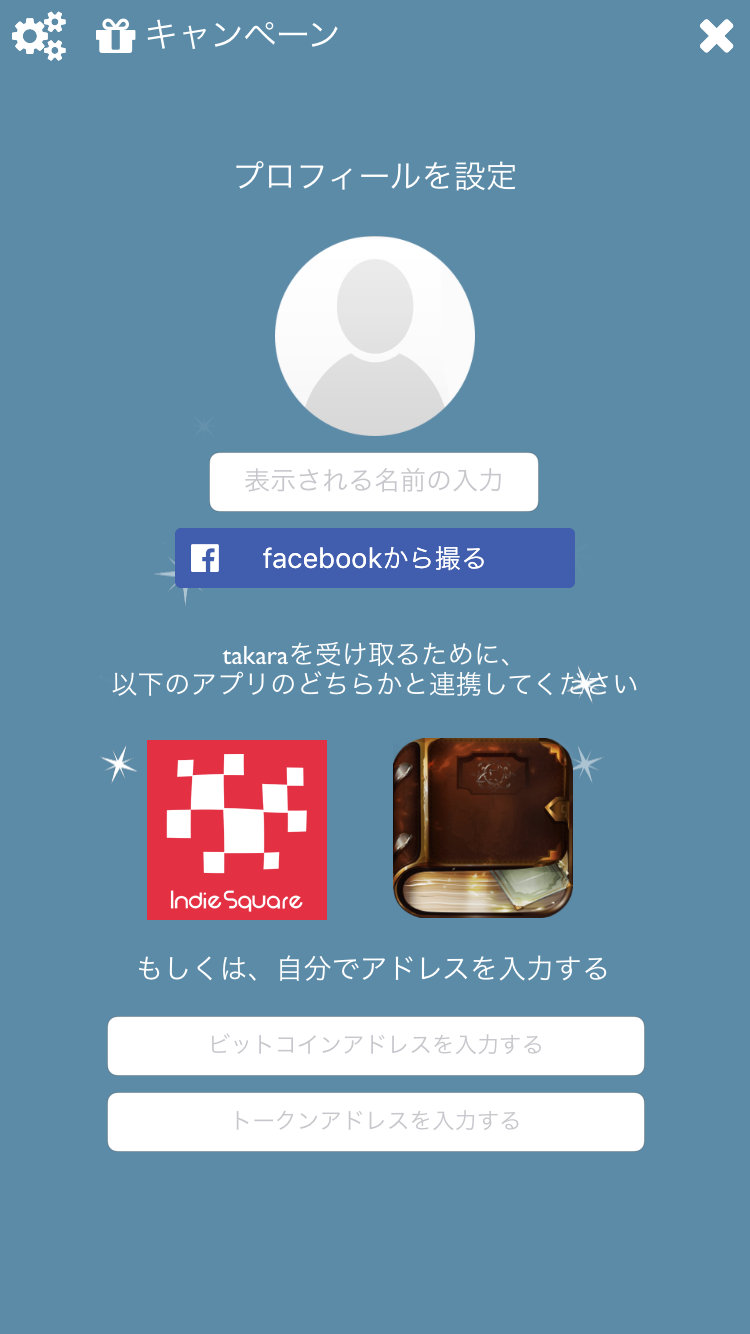 IndieSquare Wallet連携